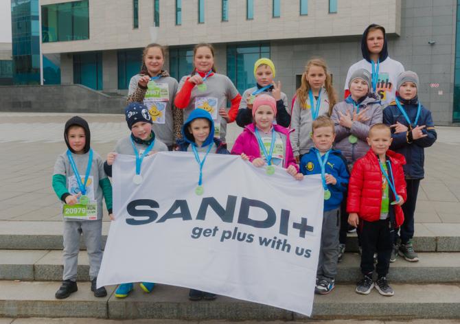 Zhytlobud-1 Kharkiv International Marathon 2019