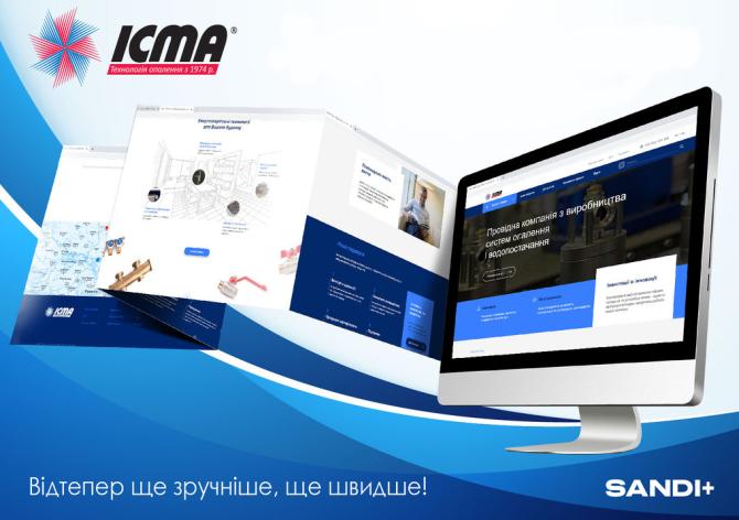 Обновленный сайт ТМ ICMA