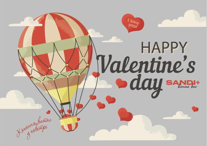 Конкурс ко Дню Святого Валентина!
